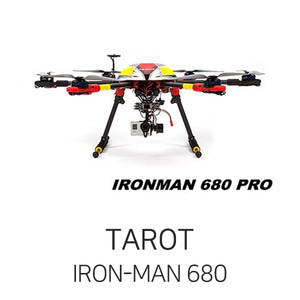 타롯 IRON-MAN 680 PRO HEXA COPTER(KIT/680mm) - 드론정보 & 쇼핑