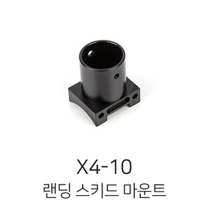 엑스캅터 - SHR X4-10 Landing Skid Fixed Mount