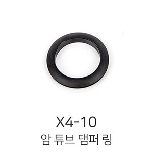엑스캅터 - SHR X4-10 Arm Tube Damper Ring