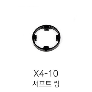 X4-10 Super Grille 방제드론 Metal Inner Tube Support Ring - 드론정보 & 쇼핑