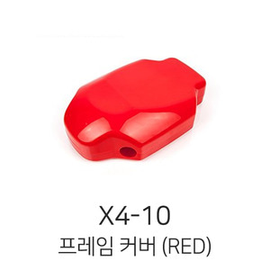 X4-10 Super Grille 방제드론 Frame Shell (RED) - 드론정보 & 쇼핑