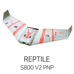 REPTILE S800 V2 Flying Wing Racer PNP - 드론정보 & 쇼핑
