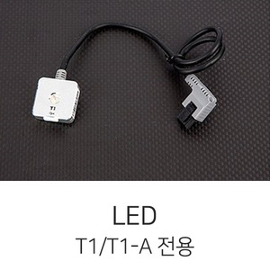 엑스캅터 - TopXGun T1/T1-A LED