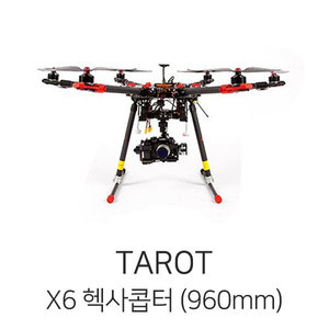 엑스캅터 - 타롯 X6 Folding HexaCopter Basic Combo (960mm / S5010) - LW Version