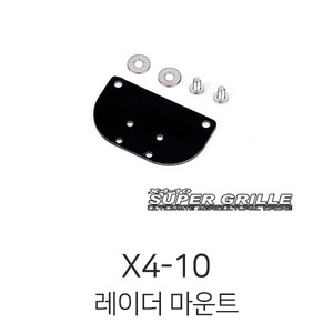 엑스캅터 - X4-10 Super Grille - RADAR Mount