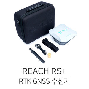 엑스캅터 - REACH RS+ RTK GNSS Receiver / Controller